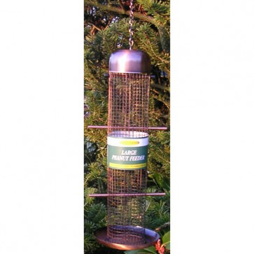 12 inch Large Bronze Peanut Feeder