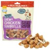 Good Boy Chewy Chicken Dumbbells 350g
