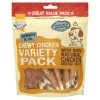 Good Boy Chewy Chicken Variety Pack 320g